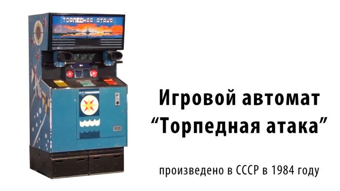 Хостинг Для Samp 1 Рубль 1 Слот